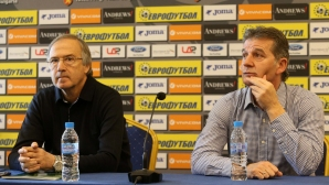 Пресконференция на Георги Дерменджиев и Емил Костадинов