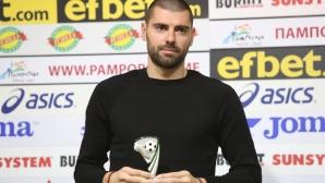 Георги Георгиев е футболист номер едно на 21-ви кръг