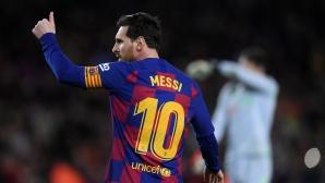 Барселона - Реал Сосиедад