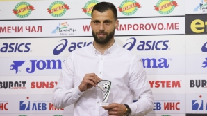 Ивайло Димитров и играч номер едно на 23-ти кръг