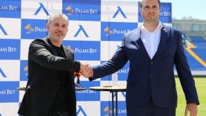 Павел Колев и Лъчезар Петров за рекламното партньорство с Palms Bet