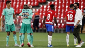 Гранада - Реал Мадрид 1:2