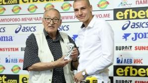 Наградиха Валентин Антов за играч на 31 кръг