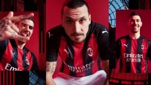 Титулярният екип на Милан за сезон 2020/21