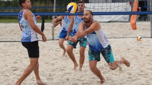 Международен турнир по плажен волейбол Sofia Beach