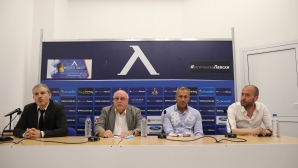 Пресконференция на управителният съвет на Левски