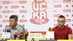 Красимир Балъков и Мартин Камбуров говорят преди очаквания сблъсък с ЦСКА-София