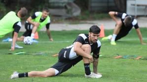 Тренировка на Славия