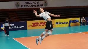 България U18 тръгна с лесна победа над Белгия на Европейското