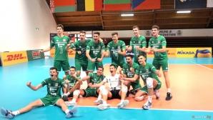 България U18 е на полуфинал на Евроволей