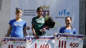 Маринела Нинева спечели балканската титла в маратона