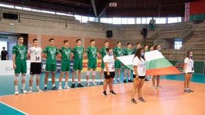 Малък финал на Евроволей 2020 (U18): България - Полша