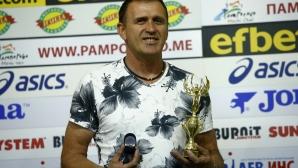Бруно Акрапович е №1 за месец август, а Локо (Пд) триумфира сред отборите