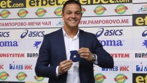 "Награда ""Златен Сокол"" за Цанко Цанков след СР в басейн"