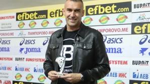 Мартин Камбуров е играч на 8 кръг
