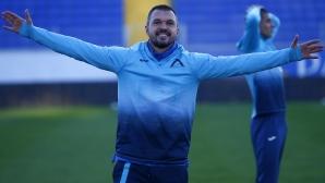 """""""Левски"""" с открита тренировка преди мача със Славия"""
