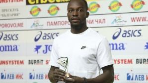 Али Соу бе избран за играч на 12 кръг в efbet Лига
