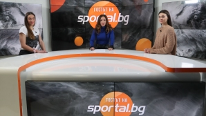 """""""Гостът на Sportal"""" с Габриела Георгиева и Диана Петкова"""