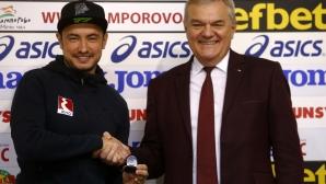 Мартин Чой - спортист номер 1 на месец октомври
