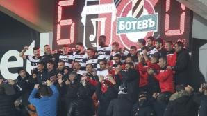 Локомотив (Пловдив) - Ботев (Пловдив)