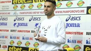 Иван Коконов бе избран за играч на 15 кръг