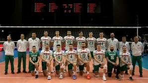 България - Австрия 3:1