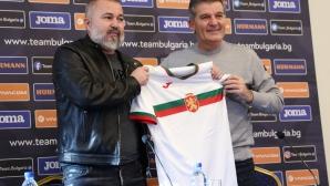 Представяне на Ясен Петров като национален селекционер