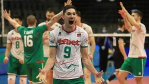 България - Австрия 3:0