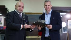 """Главният редактор на Sportal.bg с награда за спортна журналистика """"Люпи и Мичмана"""""""