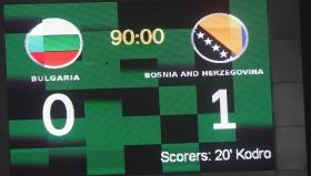 България загуби с 0:1 от Босна и Херцеговина в контрола в Разград