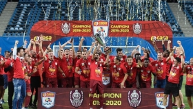 ЧФР Клуж стана шампион на Румъния за трети пореден път