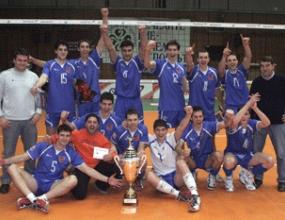 Левски-Сиконко спечели Купата на България