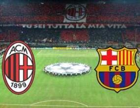 Барселона - Милан или общо 110 купи