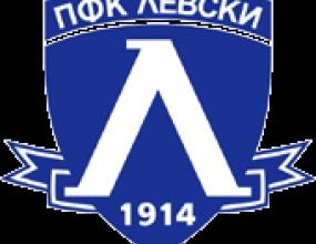 Печеливши от наградната игра на ПФК Левски