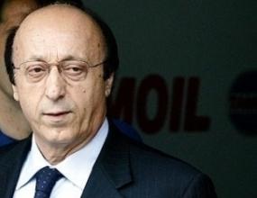 Globet приема залози за скандала в Италия