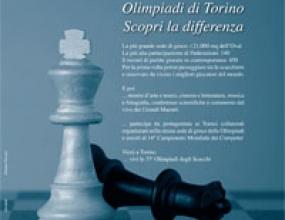 Шахматистите ни с победи в III кръг на олимпиадата в Торино