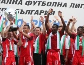 Топ Спорт: ЦСКА с купата