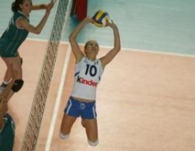Волейболистките с трета загуба на турнира в Кормайор