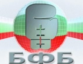 Александър Димитров е новият президент на БФ по бокс