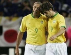 Бразилия се разигра и вкара четири на Япония