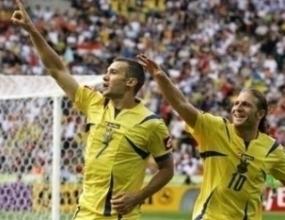 Украйна на осминафинал