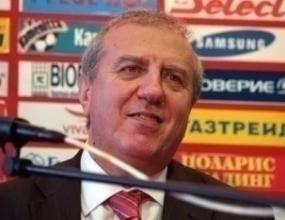 Обявиха новия Управителен съвет на ЦСКА