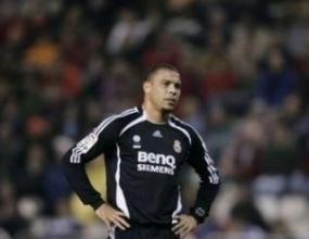 Роналдо призна: Бъдещето ми е далеч от Реал