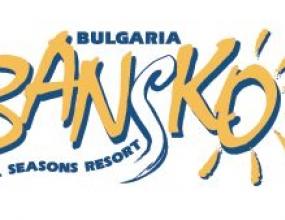 Над 250 биатлонисти на Европейското първенство в Банско