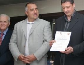 Бойко Борисов събаря незаконен строеж на Любо Пенев