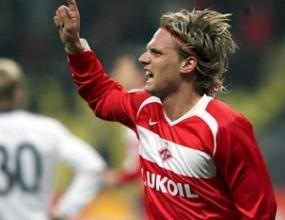 Интер дава 7 милиона евро за чех от Спартак (Москва)