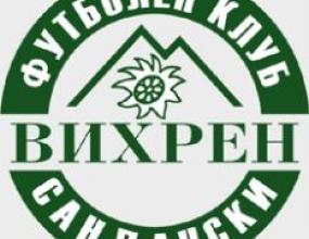 Константин Динев инвестира големи средства във футболната база на Вихрен