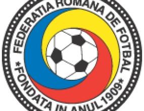 В Румъния отстраниха двама рефери, заради слабо съдийство