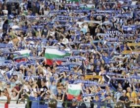 Левски намали цените на билетите за Тампере