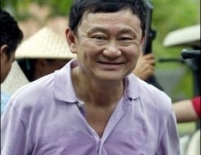 Шинаватра гощава с тайландски ястия играчите на Ман Сити